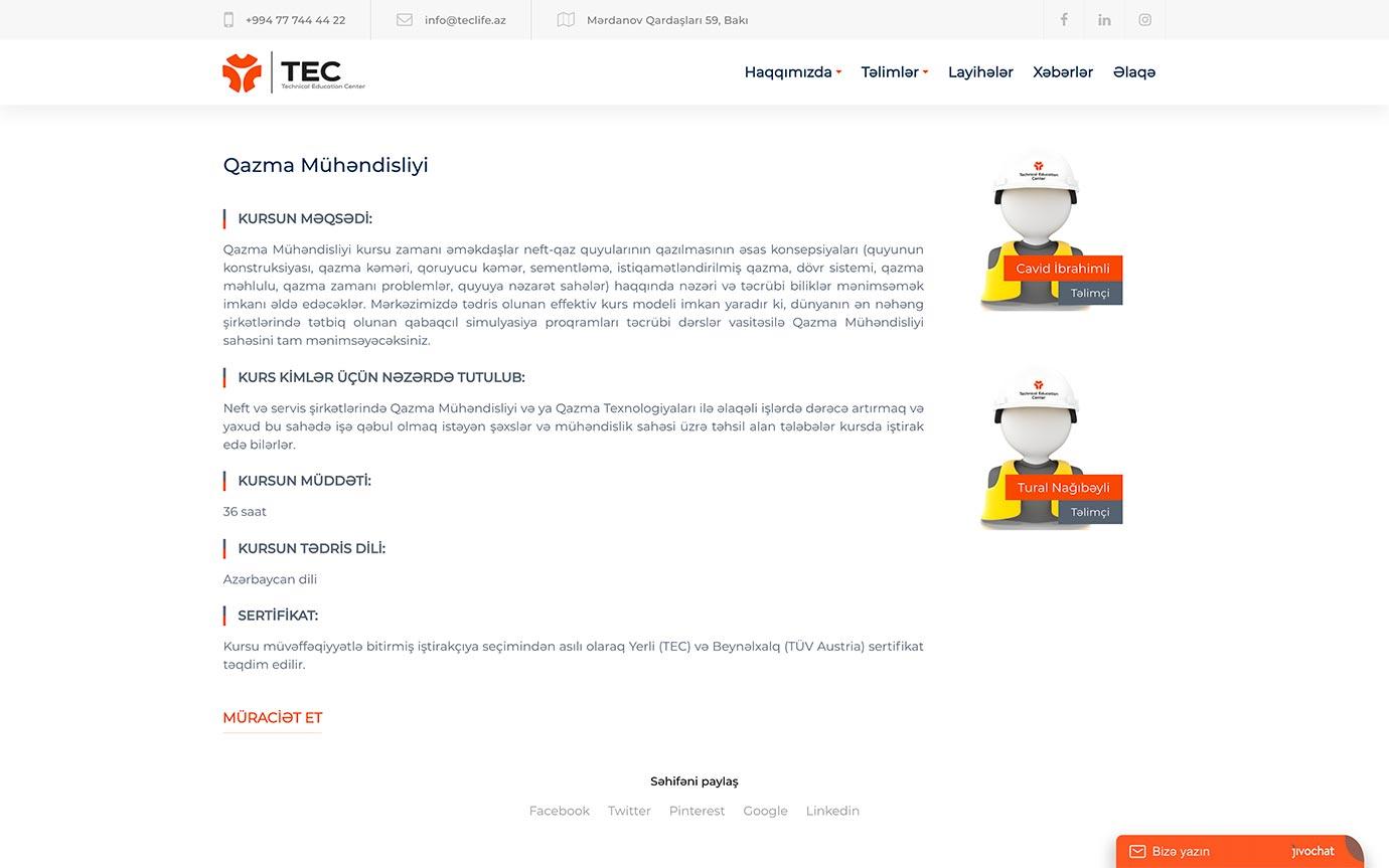 Technical Education Center